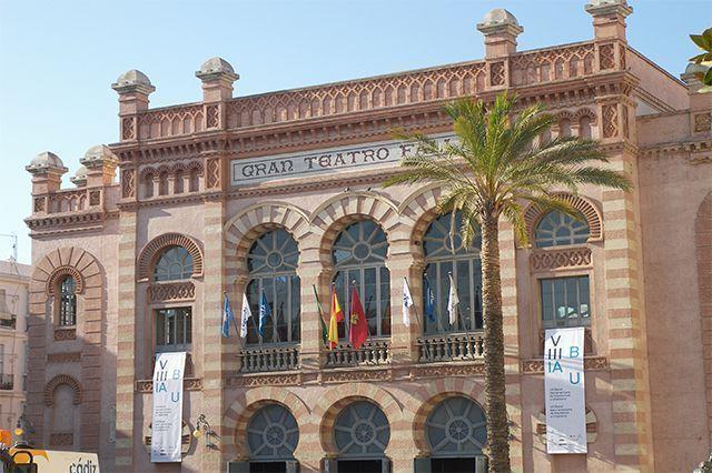 El Gran Teatro Falla es el lugar que acoge el Concurso de Agrupaciones del Carnaval de Cádiz.