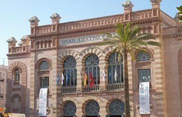 Ruta del Carnaval de Cádiz- Guideo App
